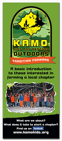 KAMO Kids Brochure
